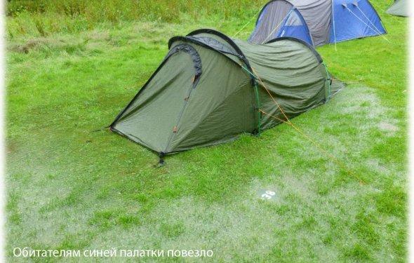 Как собрать палатку - Palatking.ru