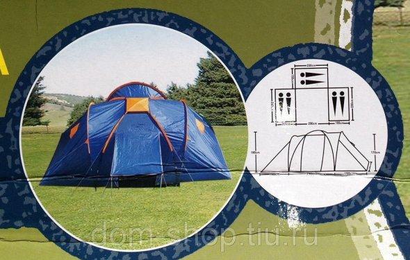 Палатка туристическая 6 местная с тамбуром: продажа, цена в Москве