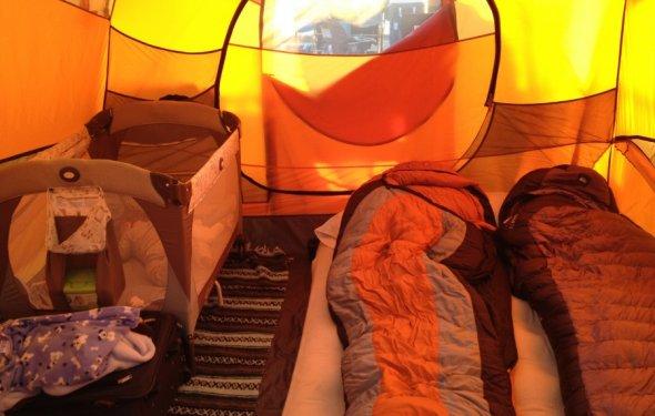 Палатка туристическая Marmot Halo 6P: купить, цена, интернет