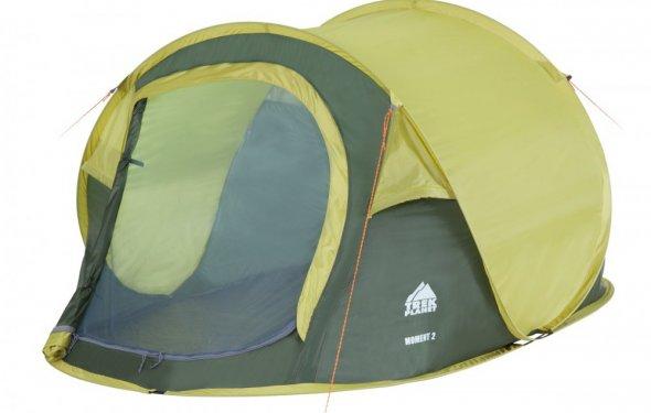 Палатки Быстросборные - сравните цены и спецпредложения для