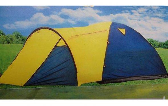 Палатки туристические купить в Хабаровском крае! Цены на новые и